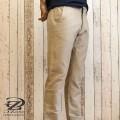 Men's Trousers 61% Linen 31% - G1901-1